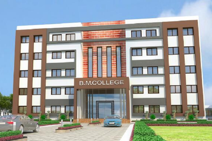https://cache.careers360.mobi/media/colleges/social-media/media-gallery/21471/2020/3/5/Campus View of Bhagwan Mahaveer College Balotra_Campus-View.png